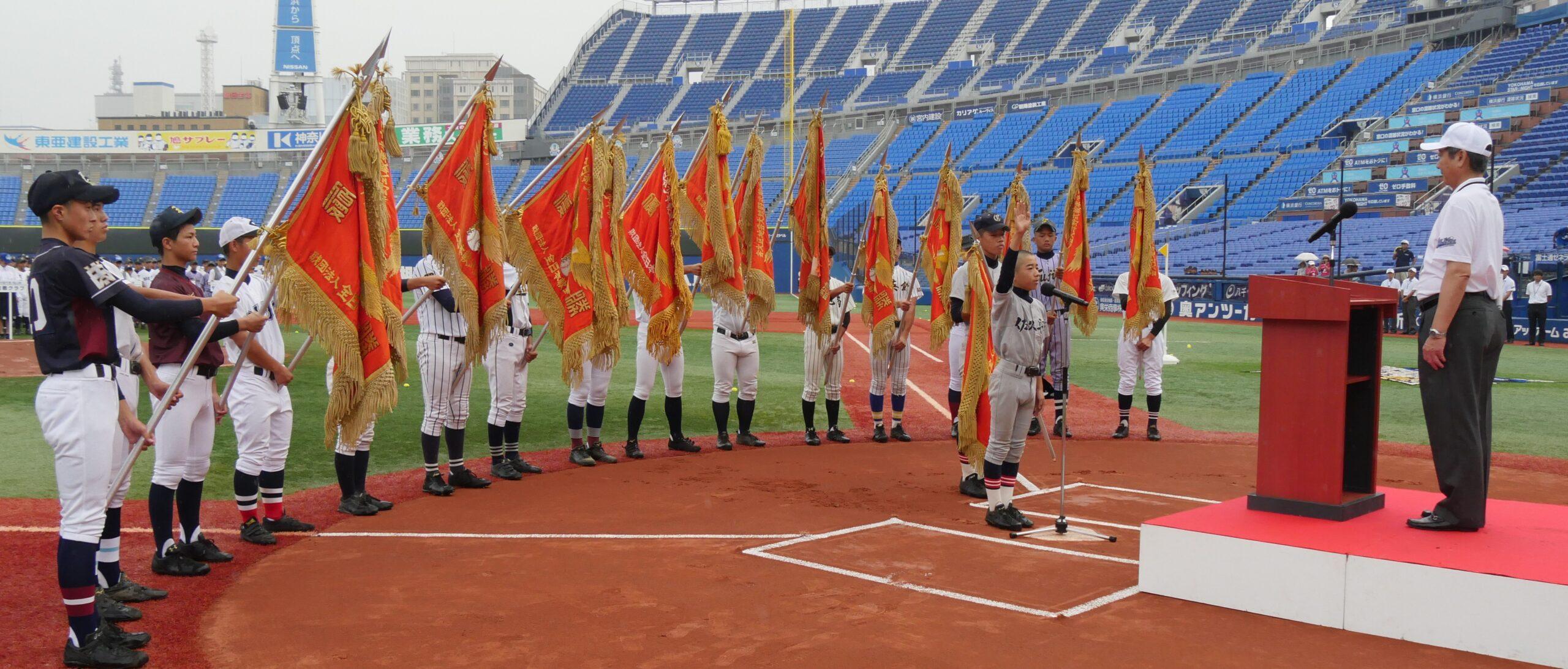 神奈川県野球連盟
